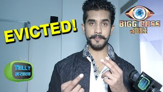Exclusive: Suyyash Rai - 'Either Kishwer Or Prince Should Win'   Bigg Boss 9