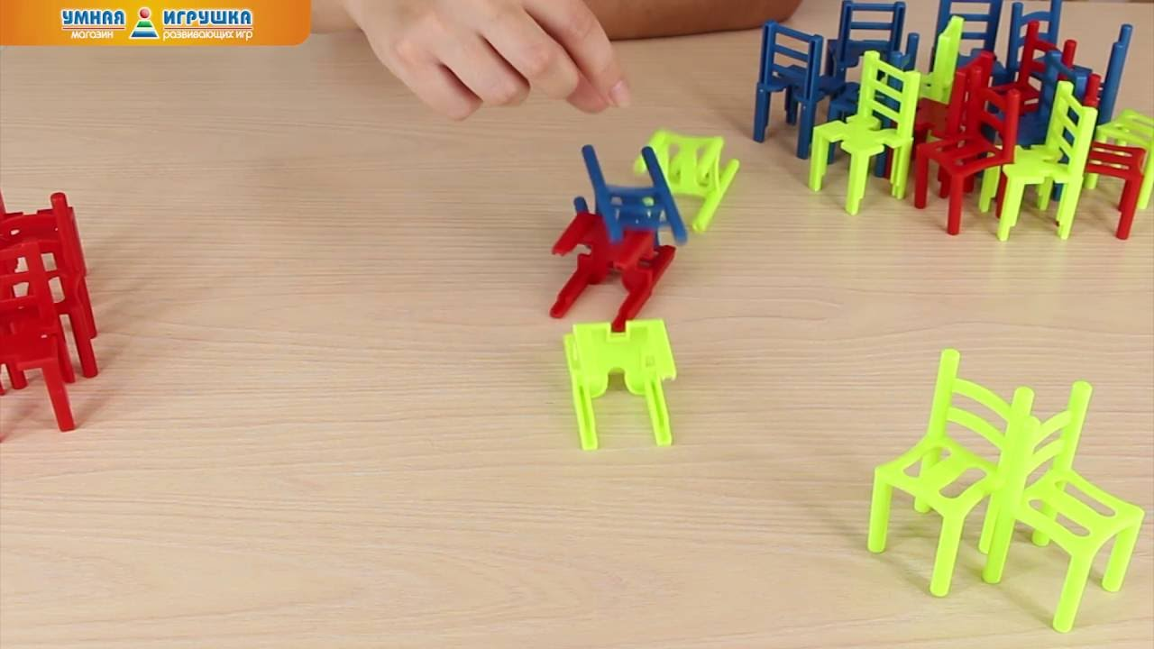peek-a-boo-zoo- texas instruments toy - YouTube