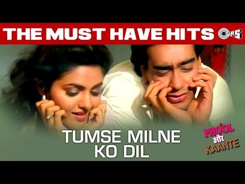Tumse Milne Ko Dil - Phool Aur Kaante | Ajay Devgan, Madhoo | Alka Yagnik, Kumar Sanu