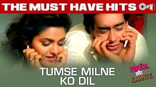 Tumse Milne Ko Dil - Phool Aur Kaante | Ajay Devgn & Madhoo | Alka Yagnik & Kumar Sanu