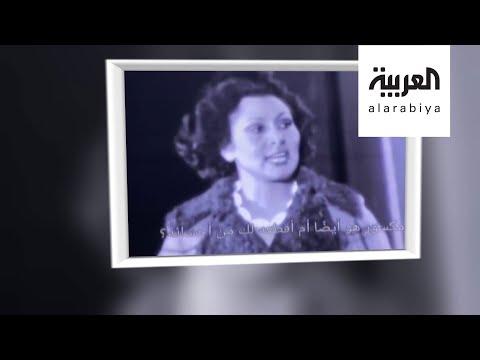 تفاعلكم | أشهر المسرحيات العربية على نتفلكس بالفصحى  - 01:58-2020 / 5 / 22