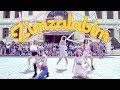 KPOP IN PUBLIC CHALLENGE Red Velvet 레드벨벳 '짐살라빔 Zimzalabim' | Dance Cover | B.K.A.V