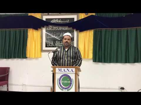 Ramzan Message from M.A.N.A by Noor Miyan