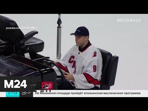 Заменивший вратаря в матче НХЛ заливщик льда стал почетным гражданином Северной Каролины - Москва 24
