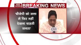 BSP Chief Mayawati extends support to Congress in Madhya Pradesh
