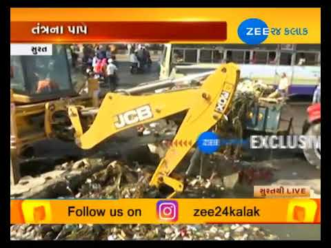 Surat: Water line damaged at Parvat Patiya,Extreme waste of water-ZEE 24 KALAK