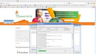 Обновление прошивки интерактивной доски Activboard 595 pro(, 2013-01-10T11:31:38.000Z)