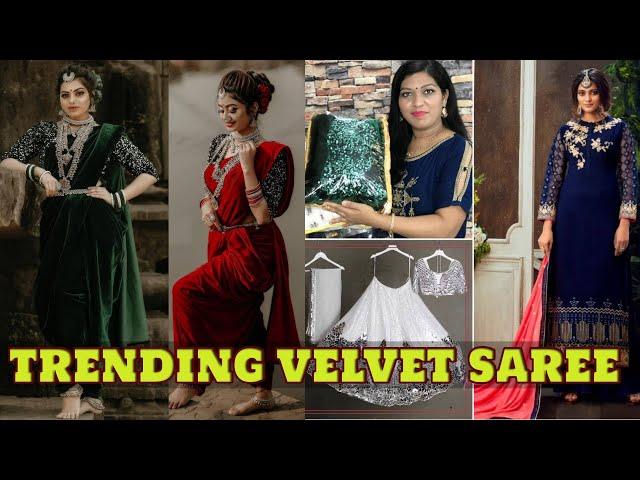 New Designer Velvet saree 2021/ new collection designer Salwar Kameez/lehenga choli #prititrendz