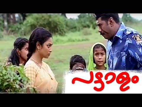 pattalam Malayalam movie | mammootty malayalam movie | പട്ടാളം മലയാളം മൂവി | Part-8