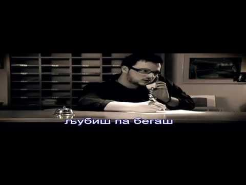 LOZANO - Sonce ne me gree (Karaoke / Instrumental)