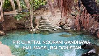 Places To Visit In Quetta & Gawadar, Baluchistan, Pakistan