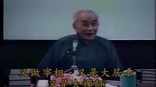 Gambar cover 南禅七日[一二禅境界及天王悟、见惑] -- 第21集 4/6