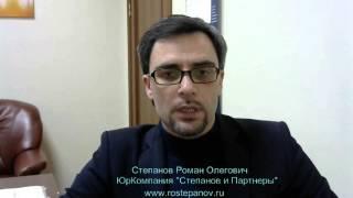 Срок запрета истек -  когда можно въезжать в РФ(, 2016-04-12T15:49:36.000Z)