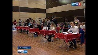 В Ростове прошел танцевальный чемпионат
