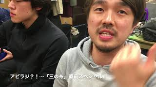ゴツプロ!浜谷康幸MCのゆるゆるトークショー ☆ゴツプロ!第三回公演『...