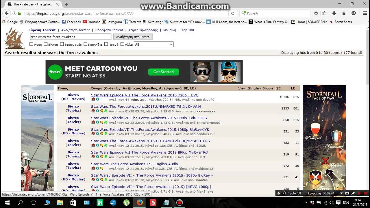 Download movies from internet | full and free youtube.