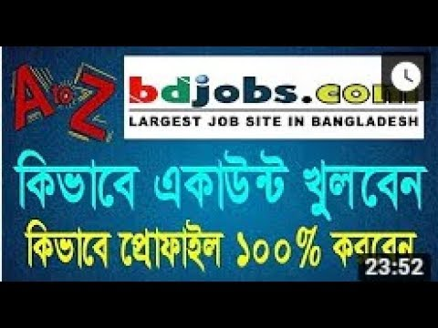 How to create bd jobs accounts | open your bdjobs account