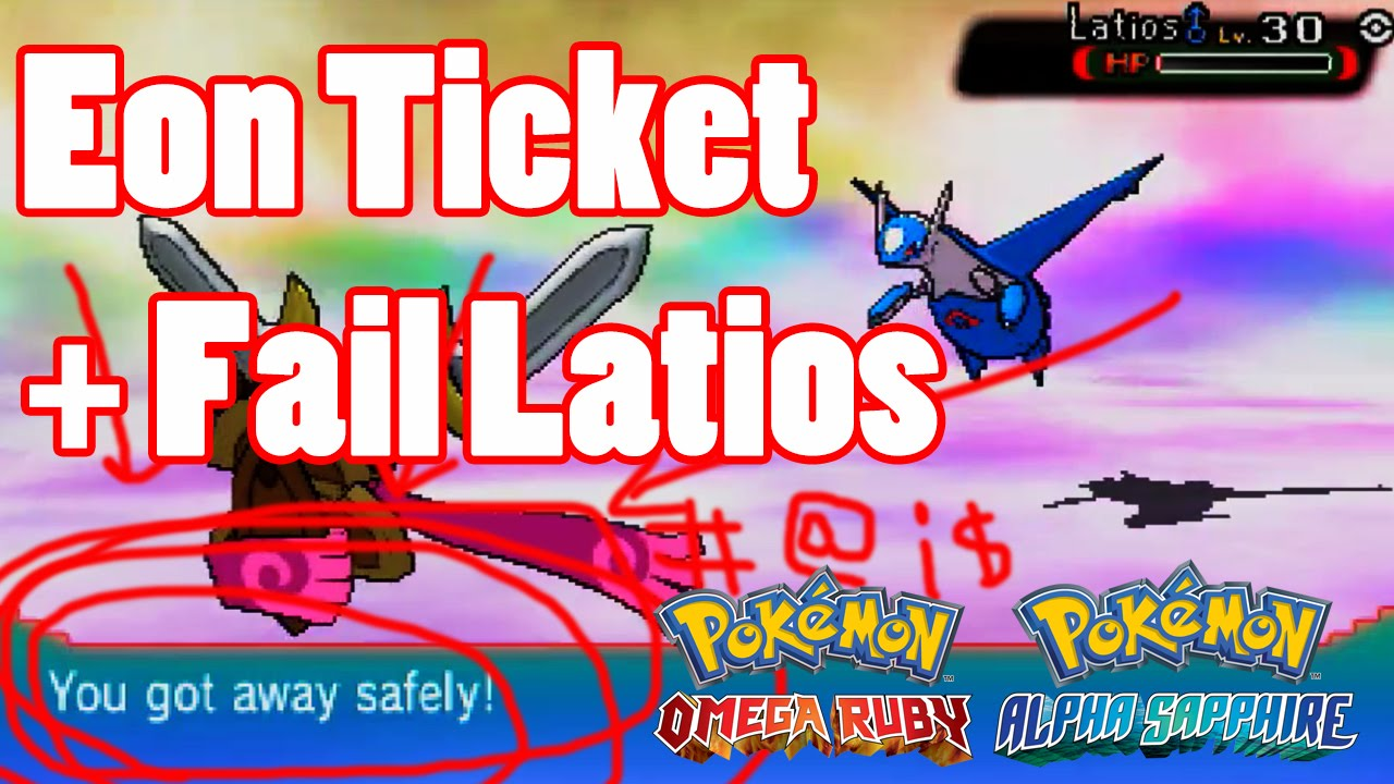 Getting Eon Ticket StreetPass and Fail Catching Latios: Pokemon Alpha  Sapphire and Omega Ruby [ORAS]