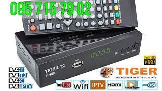 Tiger T2 IPTV цифровой эфирный dvb-t2 ресивер + DVB-C + IPTV + YouTube + Медиаплеер