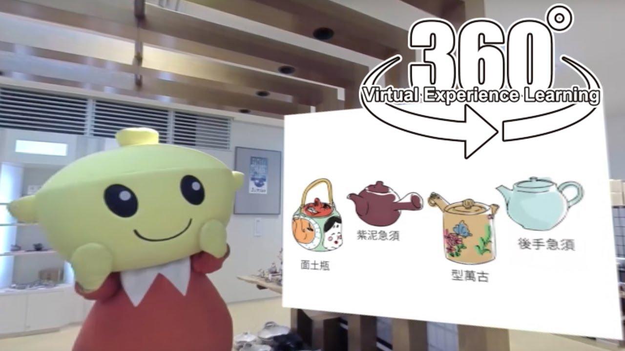 【3D-360°】ばんこの里会館 | 三重県四日市市 文化施設
