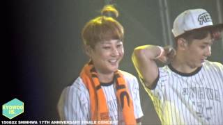 150822 SHINHWA 17TH ANNIVERSARY FINALE CONCERT - 2gether 4ever (혜성 ver.)