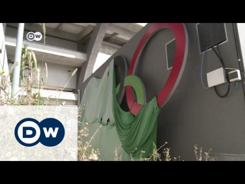 Maracanã: Verfall eines Fußball-Tempels   DW Nachrichten