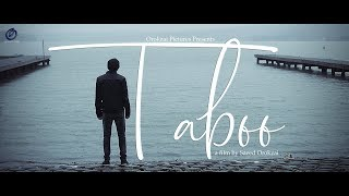 Shafiq Mureed | Soundtrack from the movie Taboo a film by Saeed Orokzai