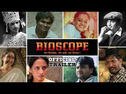 Bioscope' gives a new dimension to Marathi cinema