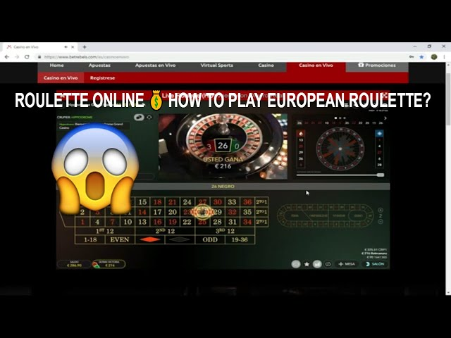 ONLINE ROULETTE 💰 HOW TO PLAY EUROPEAN ROULETTE?   FR 2019✔️