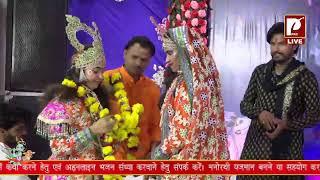 LIVE Day - 3 |  Shri Krishna Katha | Braj Rasik Prashant Krishna Chaturvedi Ji | Mathura