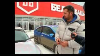 Контрольная закупка 'Тест автомобильных щеток стеклоочистителя'