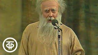 Вокруг смеха. Выпуск № 08 | Юмористическая передача 'Вокруг смеха' (1980)