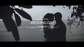 Самый красивый и зажигательный свадебный клип. Одесса. Свадебное видео