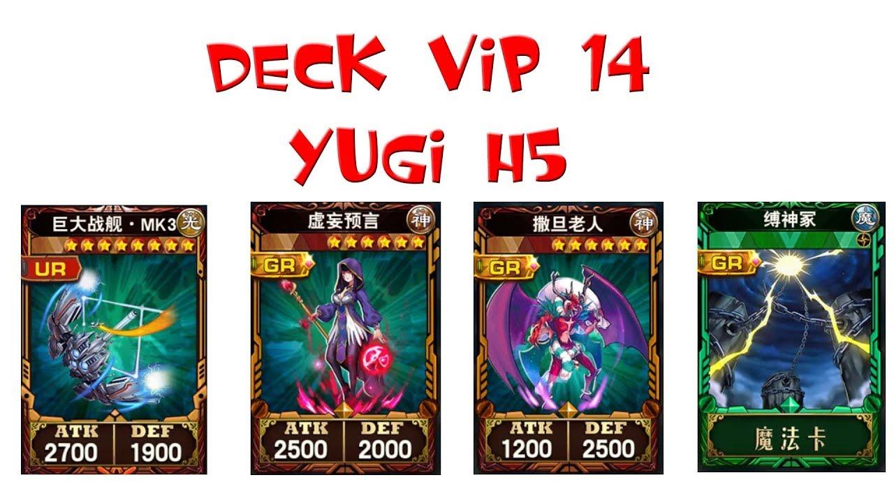Giới thiệu DECK VIP 14 YUGI H5-Game giải trí YUGIH5