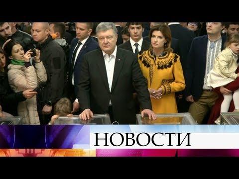 Петр Порошенко и Владимир Зеленский уже проголосовали во втором туре выборов президента Украины.