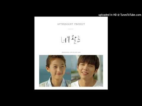 Afternight Project - Your Waltz (High School Love On OST Part.4)