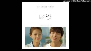 Video Afternight Project - Your Waltz (High School Love On OST Part.4) download MP3, 3GP, MP4, WEBM, AVI, FLV April 2018