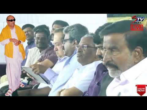 "Deccan chronicle Reporter Speech at ""கருத்துரிமைக் காத்தவர் கலைஞர்"" - நினைவேந்தல் கூட்டம்  |STV"