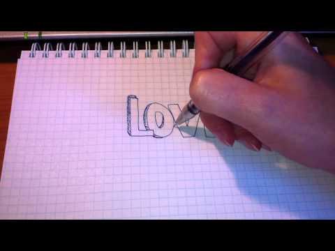 Простые рисунки #23. Love