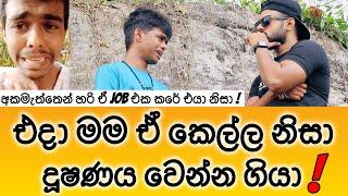 talk-with-heshitha