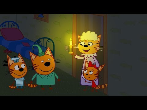 Три кота - Игры в темноте - 60 серия - Лучшие видео поздравления в ютубе (в высоком качестве)!