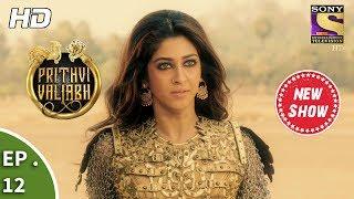 Prithvi Vallabh - Webisode - Ep 12 - 25th February, 2018