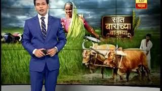 Hyveg Sonal farmer review on abp news in MH