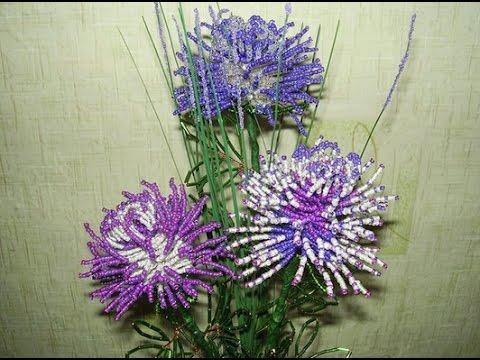 Плетем хризантему из бисера