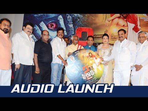 Pisachi 2 Audio Launch   RJ Roopesh Sheety, Ramya   TFPC