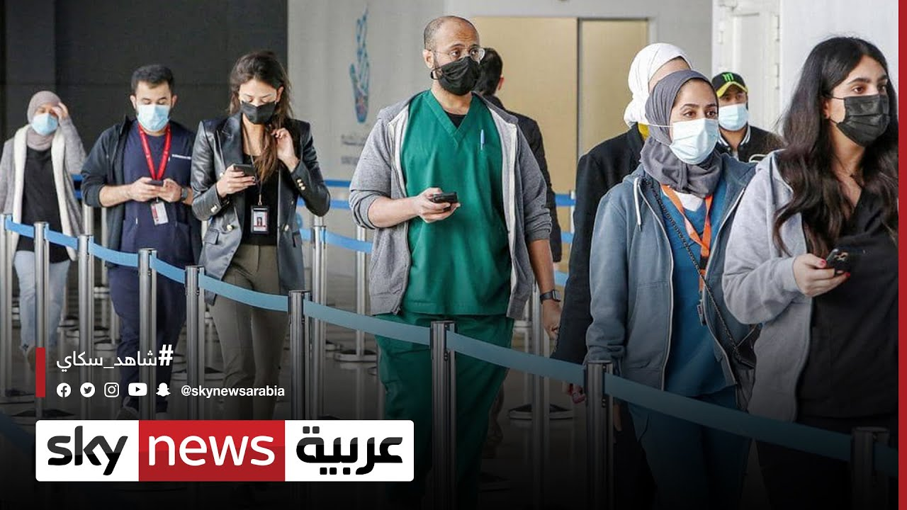 الاقتصاد.. كورونا عطل خطط السفر والسياحة للكويتيين في 2020  - 12:59-2021 / 3 / 4