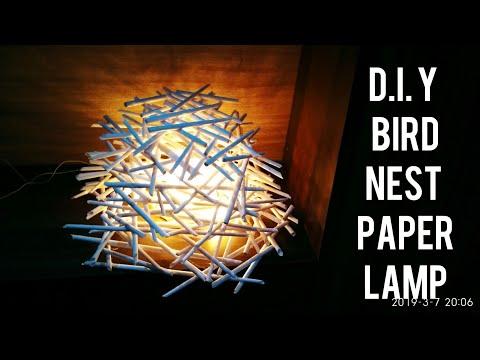 D.I.Y BIRD NEST PAPER LAMP