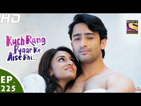 Kuch Rang Pyar Ke Aise Bhi - कुछ...