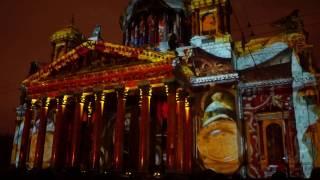 Световое шоу 05.11.2016 Санкт-Петербург  Исаакиевский Собор