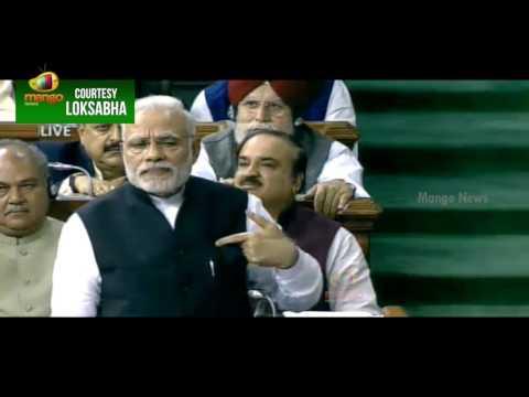 PM Narendra Modi Lok Sabha Speech Highlights | Congress Calls Modi Speech Arrogant | Mango News
